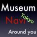 """美術館ナビ - """"Museum Navi Tokyo"""""""